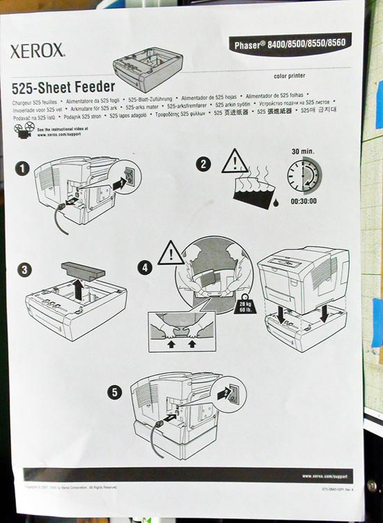 Tray installation sheet