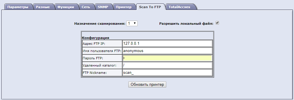 Scanning via FTP-server on Xerox 6604 - Customer Support Forum