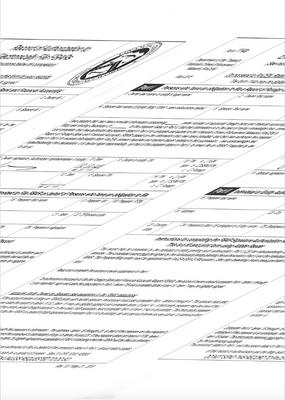 Scrambled scan - 15 Oct 19.png