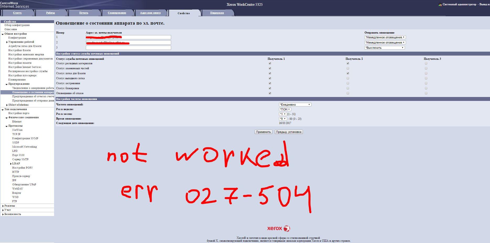Xerox 5325 error 027-504 - Customer Support Forum